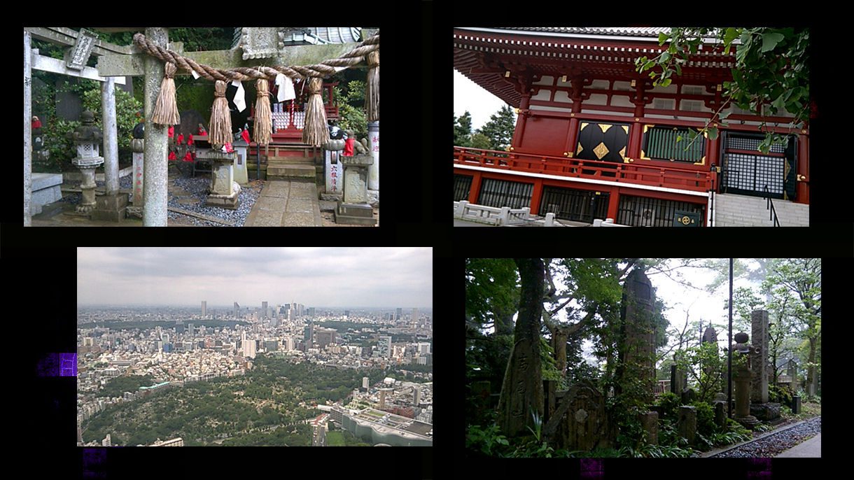 Tokyo and outer areas